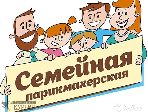 работа на дому швеи в москве вакансии