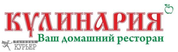 работа уборщица неполный рабочий день в дзержинске нижегородской области