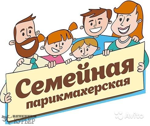 диспетчер такси на дому вакансии иркутск